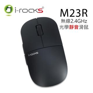 【i-Rocks】M23R無線靜音滑鼠-消光黑