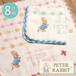 【PETER RABBIT 比得兔】紗布無捻精繡手帕巾8件組(高質感精品)