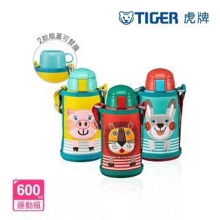 【TIGER 虎牌】兒童兩用功能保溫杯保溫瓶600cc(MBR-T06G)