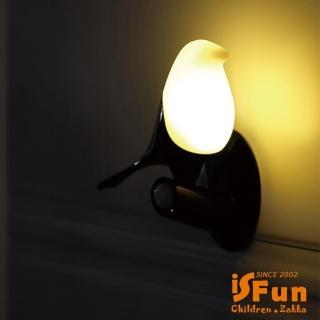 【iSFun】暖光喜鵲*USB充電光控觸控人體感應壁燈
