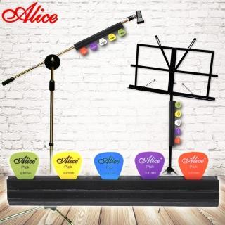 【美佳音樂】Alice-A010D 麥克風架/譜架通用 吉他彈片夾(贈5片彈片)