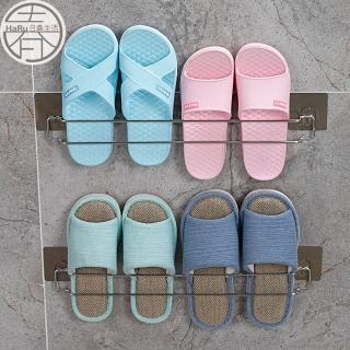 【家工廠】無痕貼不鏽鋼浴室拖鞋架(收納架 置物架)