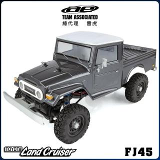 【Team Associated】CR12 豐田1977 Land Cruiser FJ45 四驅攀岩車 黑 6030AE-40004(攀岩車)