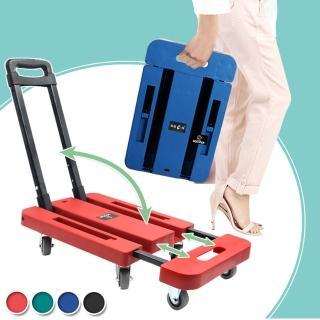 【Incare】摺疊六輪可伸縮拉桿超推車200KG(輕巧好收納/4色)