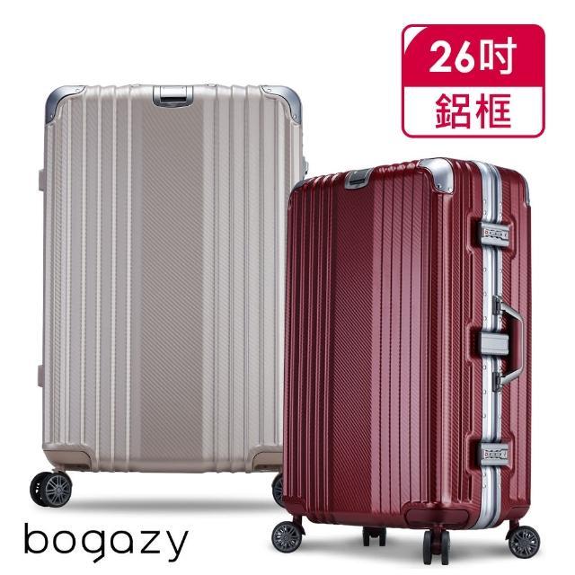 【Bogazy】古典風華