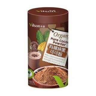 【米森】有機純黑可可粉(150g / 罐)