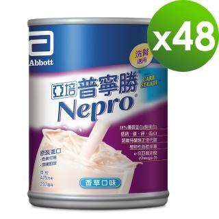 【亞培】普寧勝 洗腎病患專用營養品(237mlx24入x2箱)