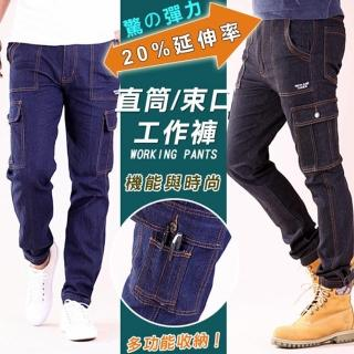 【JU SHOP】收納最強!超耐磨!多口袋 直筒束口 兩用工作褲