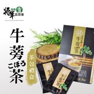 【將軍農會】牛蒡茶包禮盒1盒(7g-包-12入-盒)