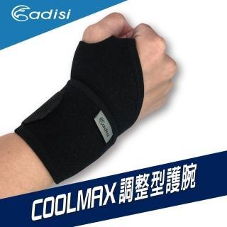 【ADISI】Coolmax調整型護腕 AS16089 / 右手(護腕、護具、舒適透氣)