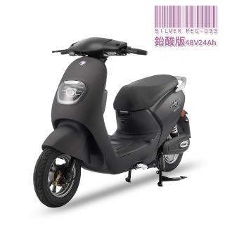 【向銓】Sliver 電動自行車 PEG-033 鉛酸版(電動車)