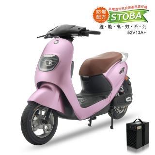 【向銓-雙12限定】Silver電動自行車PEG-033搭配防爆鋰電池(電動車)