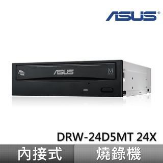【ASUS 華碩】DRW-24D5MT 24X 內接DVD燒錄光碟機