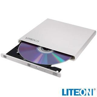 【Liteon】eBAU108 超薄型外接式燒錄器(白)