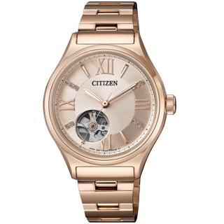 【CITIZEN 星辰】機械指針女錶 不鏽鋼錶帶 施華洛世奇水晶 藍寶石玻璃鏡面(PC1003-58X)