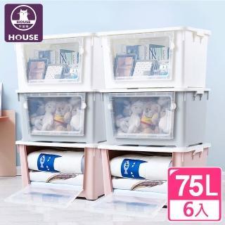 【HOUSE好室喵】雙開大容量居家收納整理箱滑輪箱-6入(隨機色)