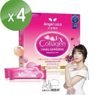 【買二送二】Angel LaLa 天使娜拉活顏膠原粉莓果風味 日本專利蛋白聚醣 PLUS(15包/盒)