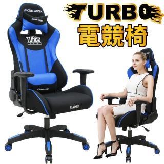 【Z.O.E】TURBO超跑電競椅/電腦椅/辦公椅(藍色)