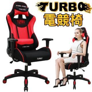 【Z.O.E】TURBO超跑電競椅/電腦椅/辦公椅(紅色)