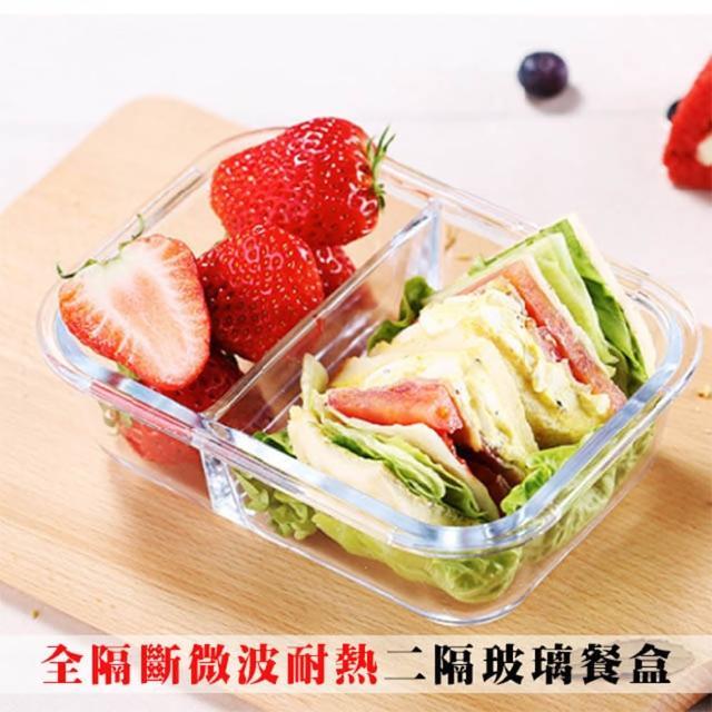 【在地人】長方形二隔全隔斷微波耐熱玻璃餐盒