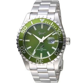 【Ogival 愛其華】夜鷹氚氣燈管潛水型腕錶(3985TGSG)