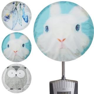 全包覆電風扇防塵套 風扇罩(14-18吋)