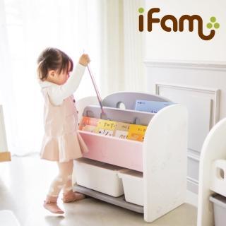 【Ifam】粉紅色書架收納組(附白色加蓋收納盒)