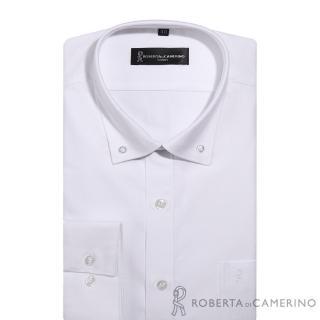 【ROBERTA 諾貝達】台灣製 合身版 純棉商務紳士長袖襯衫(RDE78-91白色)