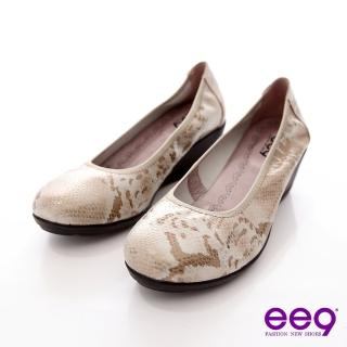 【ee9】心滿益足~簡約牛皮質感通勤束口娃娃鞋~品味杏(娃娃鞋)