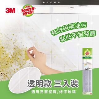 【3M】百利廚房防油污貼膜3捲裝(透明)/
