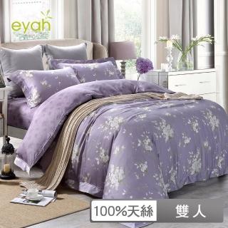 【eyah 宜雅】百分百60支紗萊賽爾天絲300織紗雙人兩用被床包四件組(紫蜜情調)