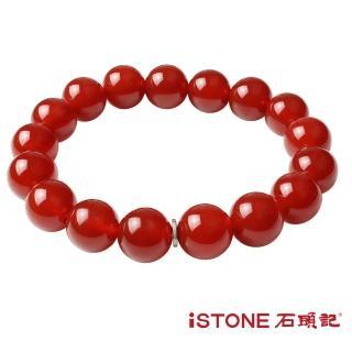 【石頭記】紅瑪瑙手鍊(品牌經典-12mm)