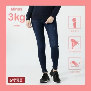 【5th STREET】女彈力超修身小腳長褲-酵洗藍(-3KG系列)