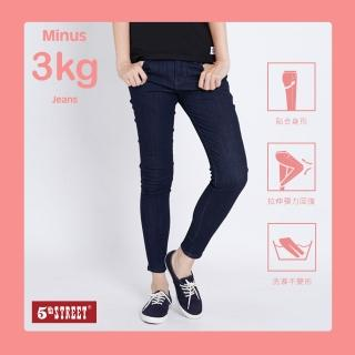【5th STREET】女彈心超修身小腳長褲-原藍色(-3KG系列)