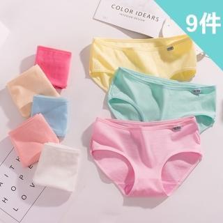 【BoBo少女系】純色 9件入有影片 實拍 少女低腰三角內褲 學生棉質內褲(混色-隨機混搭)