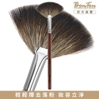 【BonTon】原木系列 小扇形餘粉刷 RTR01 貉子毛