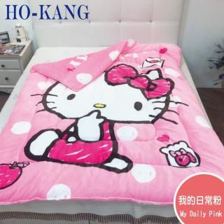【HO KANG】三麗鷗授權-法蘭絨多功能毯被(KITTY-我的日常 粉)