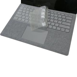 【Ezstick】Microsoft Surface Laptop 2 奈米銀抗菌TPU 鍵盤保護膜(鍵盤膜)