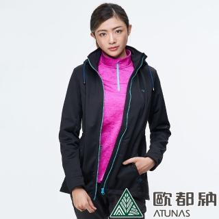 【ATUNAS 歐都納】女款抗風防潑水SoftShell保暖連帽外套(A1-G1836W黑/刷毛/透氣/休閒/禦寒/戶外)