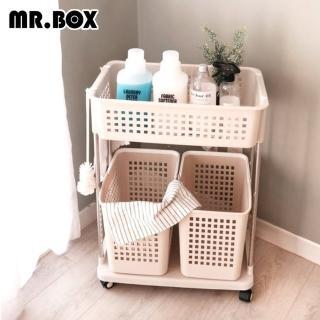 【Mr.box】熱銷洗衣分類收納籃-附輪(雙層)