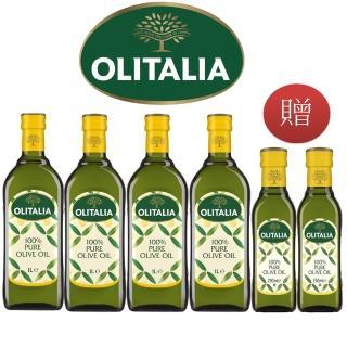【雙12限定-Olitalia 奧利塔】純橄欖油1000mlx4-禮盒組(贈純橄欖油250mlx2瓶)