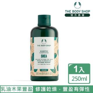 【THE BODY SHOP】乳油木果豐盈洗髮精(250ML)
