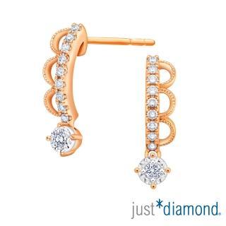 【Just Diamond】Lacy Crown18K玫瑰金系列 鑽石耳環