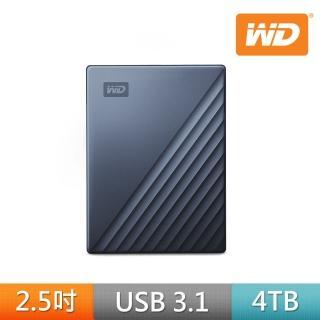 【WD 威騰】My Passport Ultra 4TB 2.5吋USB-C行動硬碟(星曜藍)