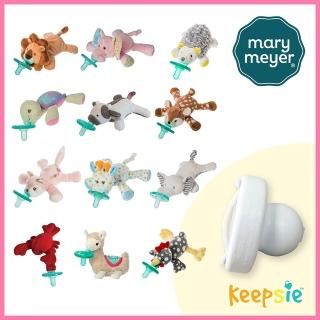 【Mary Meyer】玩偶安撫奶嘴+奶嘴專用盒(貼心超值組)