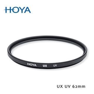 【HOYA】UX SLIM 62mm 超薄框UV鏡