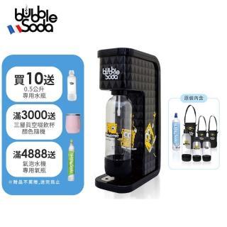 【法國BubbleSoda】節能免插電全自動氣泡水機-海綿寶寶聯名組(內含機器+120L氣瓶+水瓶X3+外出袋X3)