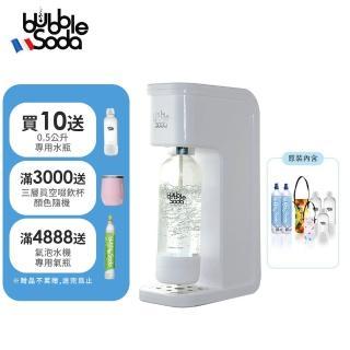 【法國BubbleSoda】節能免插電全自動氣泡水機-超值組(內含機器+120L氣瓶x2+大水瓶x2+小水瓶+外出專用袋x2)