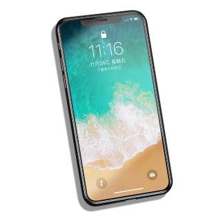 iPhone 3D磨砂霧面全滿版鋼化保護貼(iPhone 11 Pro MAX iX XS XR i7 i8 i7+ i8+ 磨砂 霧面 保護貼 玻璃貼)