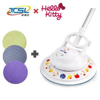 【TSL 新潮流】巧霸王無線電動清潔機/HELLO KITTY限定款+3款清潔布盤